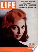 30 تموز (يوليو) 1956