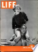 26 نيسان (إبريل) 1948