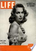 25 حزيران (يونيو) 1951