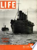 27 تموز (يوليو) 1942