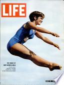 31 تموز (يوليو) 1964