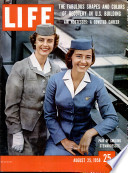 25 آب (أغسطس) 1958