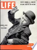 10 آذار (مارس) 1952