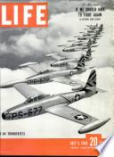 5 تموز (يوليو) 1948