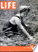 11 تموز (يوليو) 1938