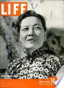 30 حزيران (يونيو) 1941