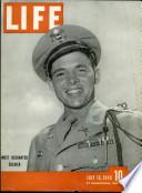 16 تموز (يوليو) 1945