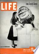 28 نيسان (إبريل) 1947