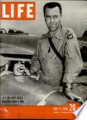 17 تموز (يوليو) 1950