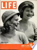 24 آب (أغسطس) 1942