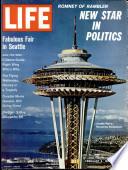 9 شباط (فبراير) 1962