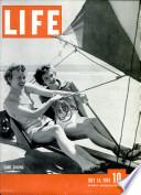 14 تموز (يوليو) 1941