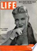 5 تشرين الثاني (نوفمبر) 1951
