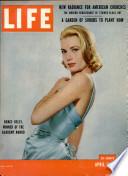 11 نيسان (إبريل) 1955