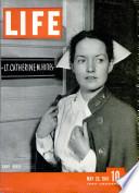 26 أيار (مايو) 1941