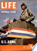 7 تموز (يوليو) 1941