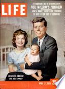 21 نيسان (إبريل) 1958