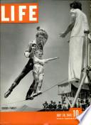 28 تموز (يوليو) 1941
