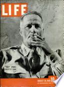 20 آب (أغسطس) 1945