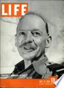 21 تموز (يوليو) 1941