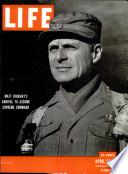 30 نيسان (إبريل) 1951