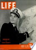 31 آب (أغسطس) 1942