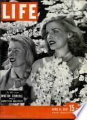 14 نيسان (إبريل) 1947