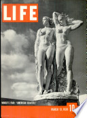13 آذار (مارس) 1939