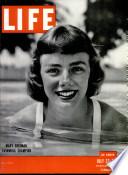 23 تموز (يوليو) 1951