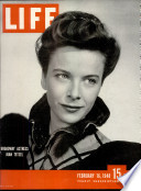 16 شباط (فبراير) 1948