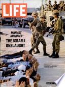 16 حزيران (يونيو) 1967