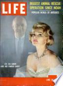29 حزيران (يونيو) 1959