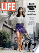 22 آب (أغسطس) 1969