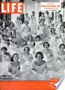 9 تموز (يوليو) 1951