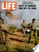 12 شباط (فبراير) 1965
