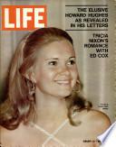 22 كانون الثاني (يناير) 1971
