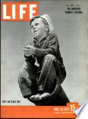 16 حزيران (يونيو) 1947