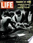 15 أيار (مايو) 1970