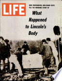 15 شباط (فبراير) 1963