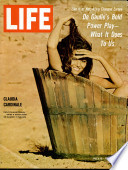 8 تموز (يوليو) 1966