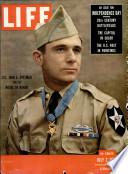 2 تموز (يوليو) 1951