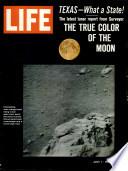 1 تموز (يوليو) 1966
