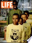 15 تموز (يوليو) 1966