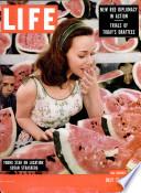 11 تموز (يوليو) 1955