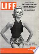 26 تشرين الأول (أكتوبر) 1953