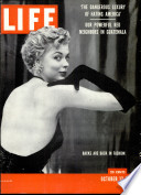 12 تشرين الأول (أكتوبر) 1953