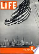14 نيسان (إبريل) 1941