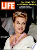 23 حزيران (يونيو) 1961