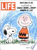 17 آذار (مارس) 1967