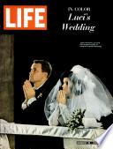 19 آب (أغسطس) 1966